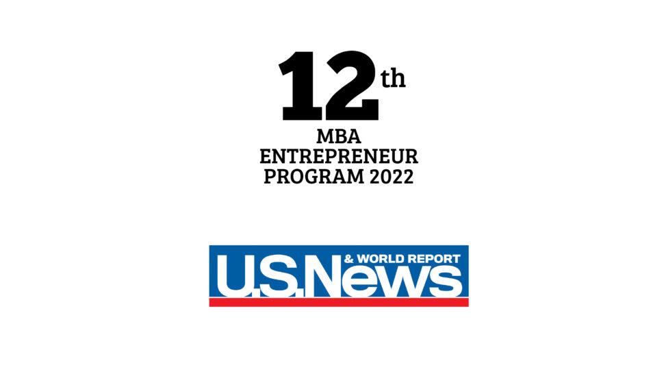 MBA entrepreneurship ranking US News